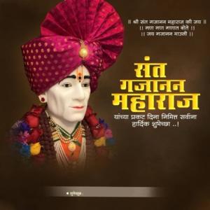 Sant Gajanan Maharaj Prakat Din Shubhechha Banner