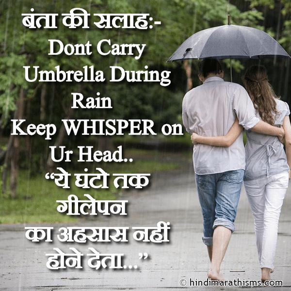 Bantas Advice in Rain Image
