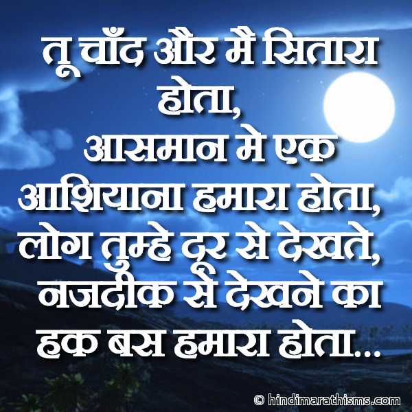 Good Night Love Sms For Girlfriend
