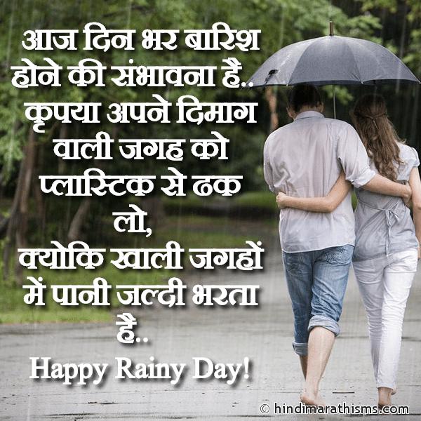 Happy Rainy Day SMS Hindi Image