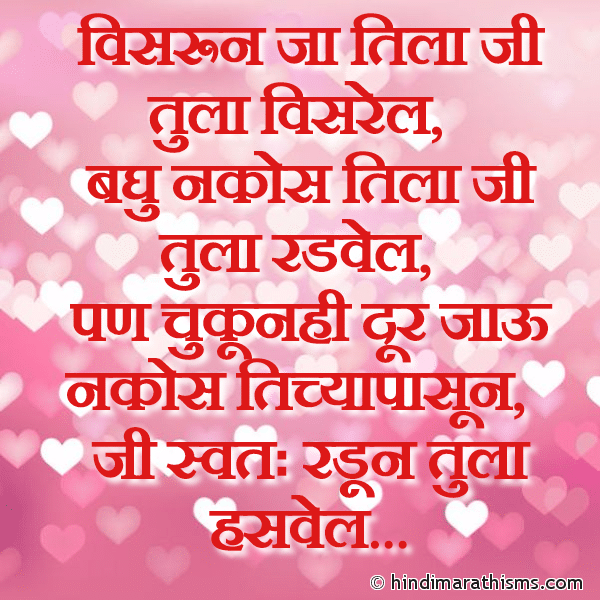 Visrun Ja Tila Ji Tula Visrel Image