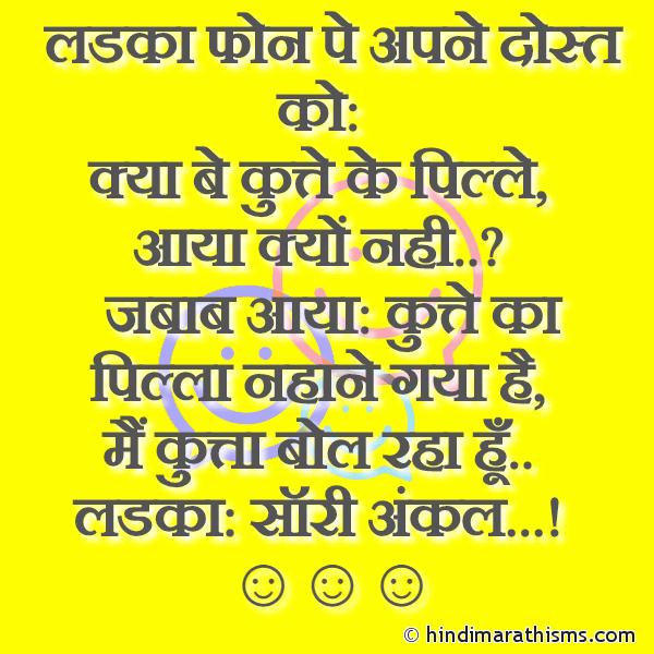 Mai Kutta Bol Raha Hu Image