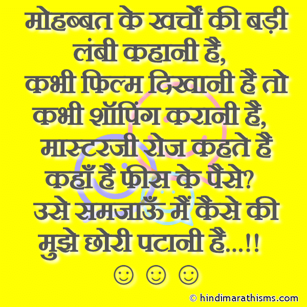 Mohabbat Ke Kharche Image