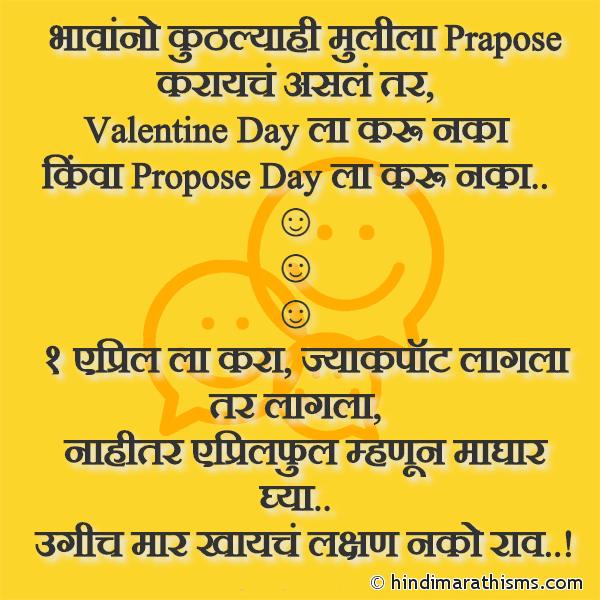Mulila Prapose Karaych Asel Tar Image