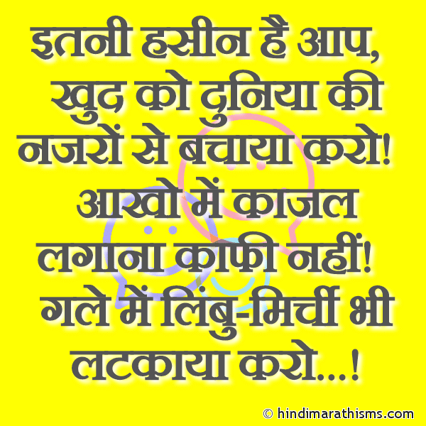 Itni Hasin Hai Aap FUNNY SMS HINDI Image