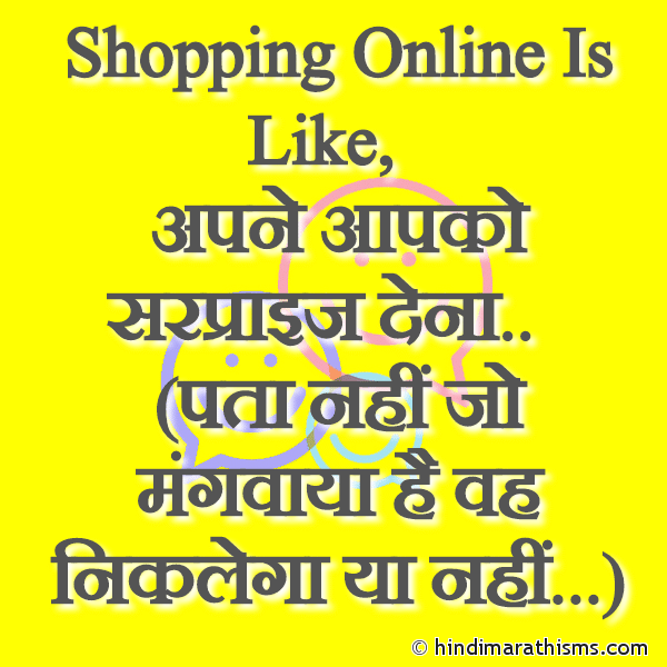Online Shopping Joke FUNNY SMS HINDI Image
