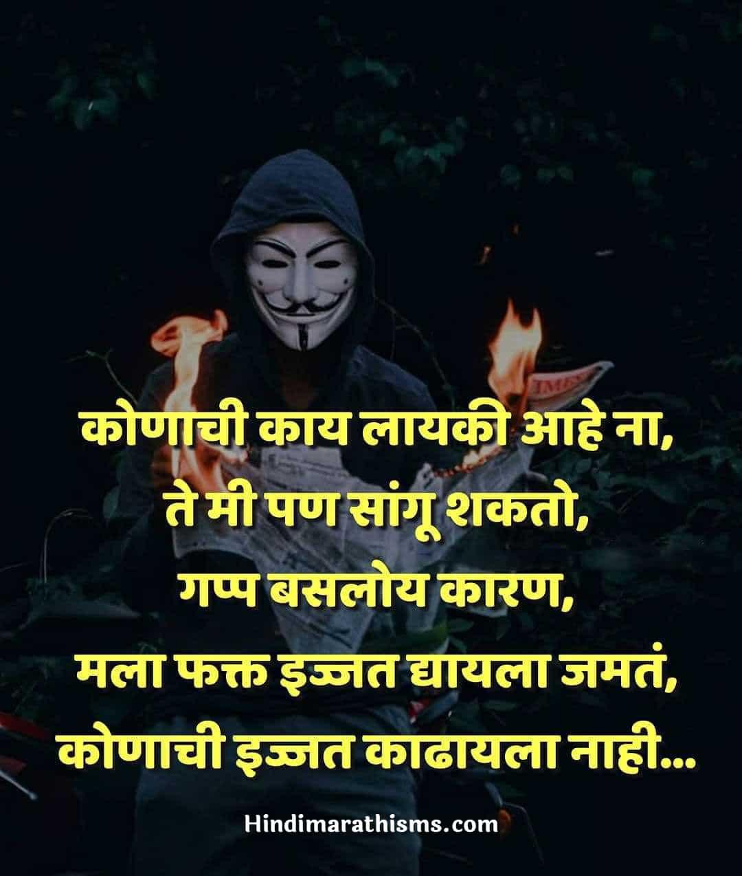 Layki Status Marathi À¤² À¤¯à¤• À¤¸ À¤Ÿ À¤Ÿà¤¸ À¤®à¤° À¤ 500 More Best Hate Sms Marathi Boyfriends can use sad status for their girlfriend and also if they are feeling alone and lonely. layki status marathi ल यक स ट टस