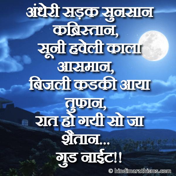 Raat Ho Gayi Soja Shaitaan GOOD NIGHT SMS HINDI Image