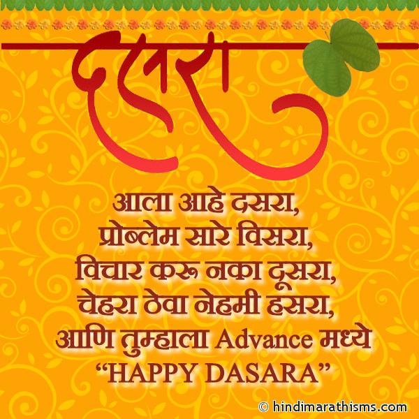 Advance Wish HAPPY DASARA Marathi Image