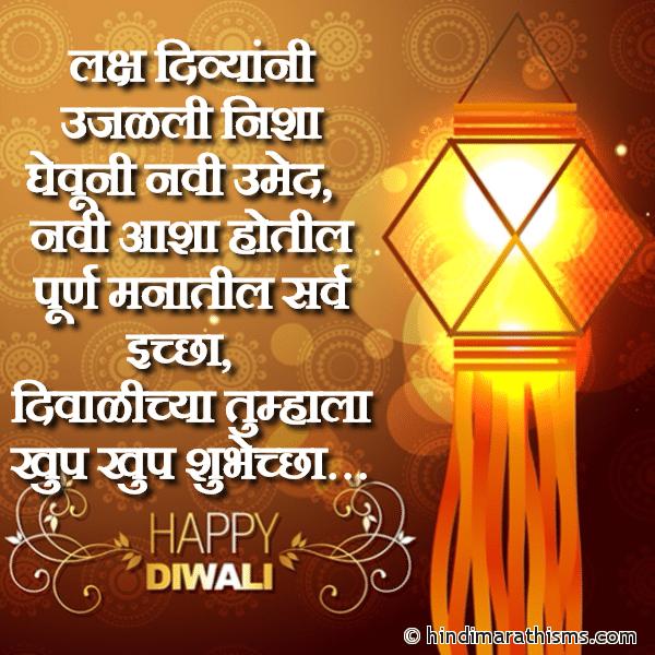 Laksh Divyani Ujalali Nisha Image