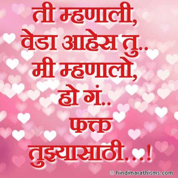 Fakt Tujhyasathi Veda Ahe WHATSAPP LOVE STATUS MARATHI Image