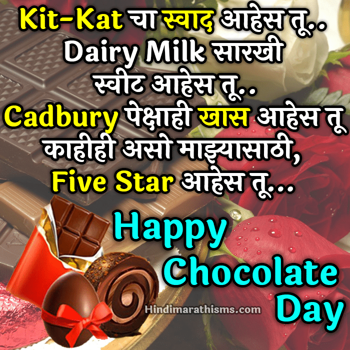 Chocolate Day SMS Marathi Image