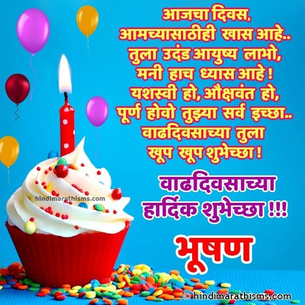 Happy Birthday Bhushan Marathi Image