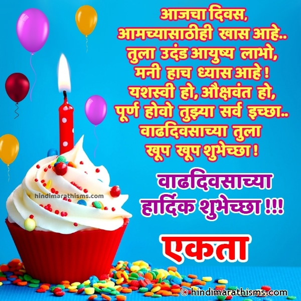 Happy Birthday Ekta Marathi Image