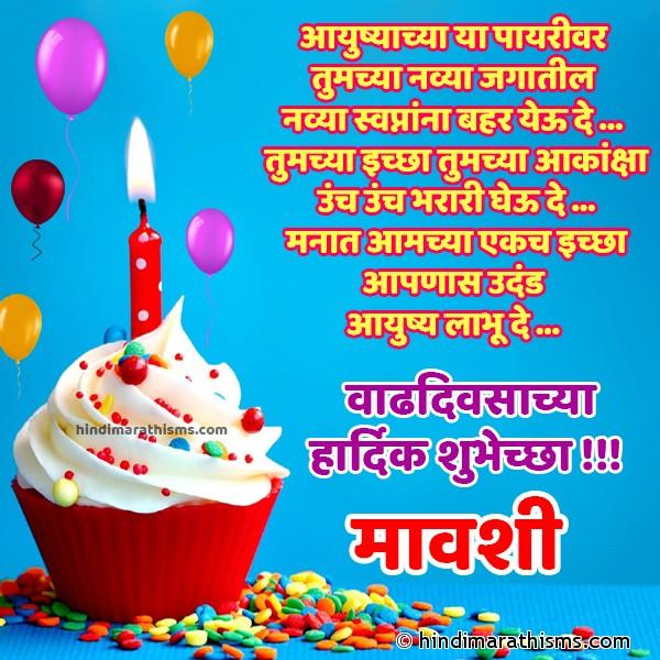 Happy Birthday Mavshi Image
