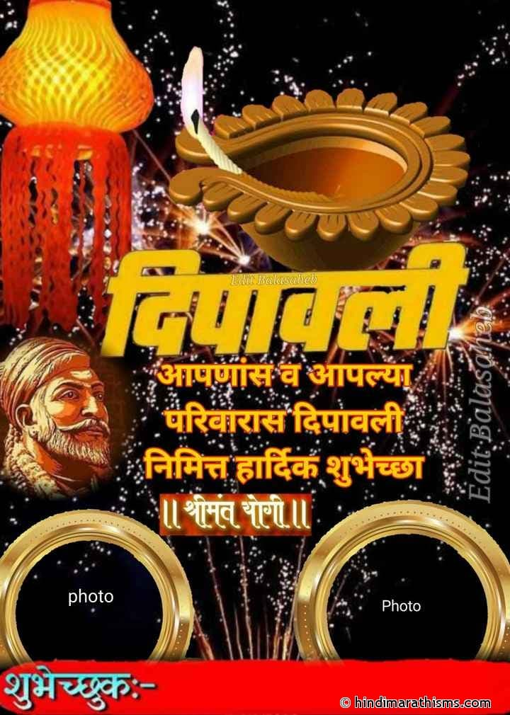 Banner Dipawali Shubhechha Image