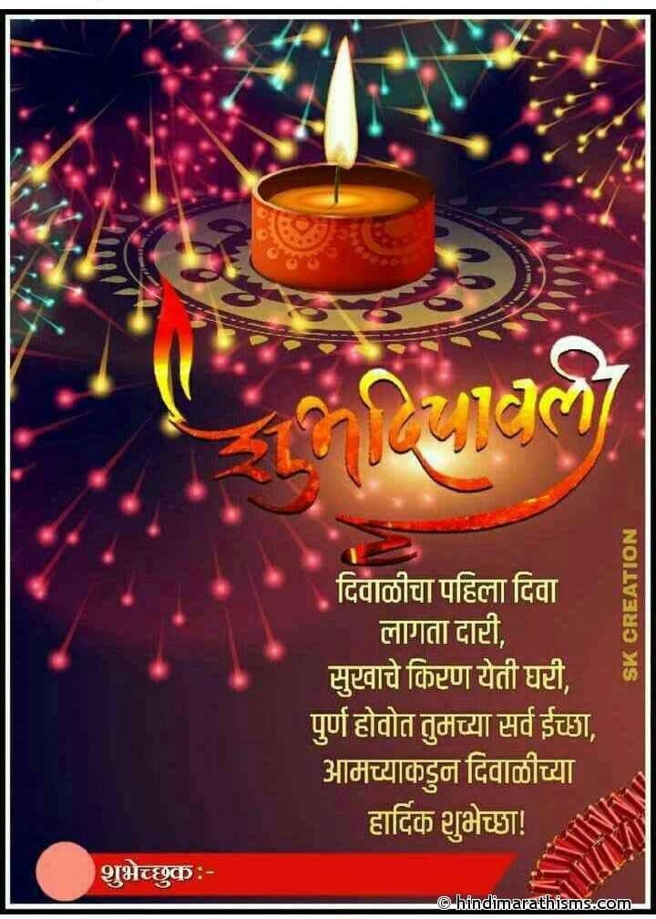 Shubh Dipavali Banner Image