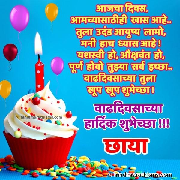 Happy Birthday Chaaya Marathi Image