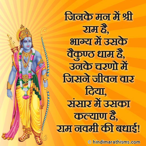 Ram Navami Ki Badhai Image