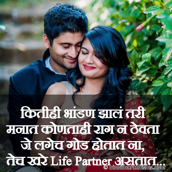 Kitihi Bhandan Jhale Tari Image
