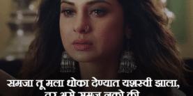Majha Tujhyavar Kiti Vishwas Hota Image