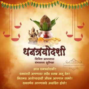 Bhaubeej Images Marathi