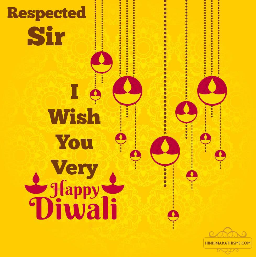 Respected Sir Happy Diwali